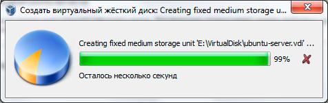 Windows 7. VirtualBox. Создание виртуального жесткого диска